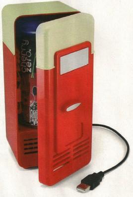 Buzdolabı USB