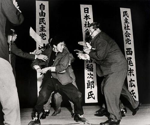 Japon Sosyalist Parti lideri Asanuma